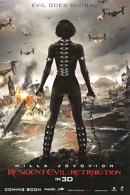 Resident Evil 5: Retribution 3D poster