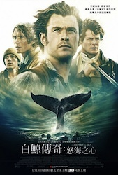 In The Heart Of The Sea (3D) Poster
