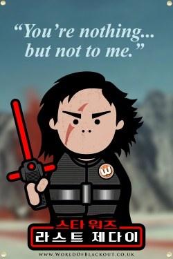 Star Wars: The Last Jedi Skittlez poster - Kylo Ren